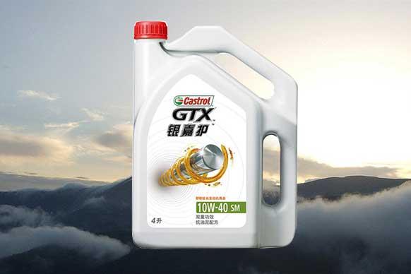 Castrol银嘉护10W-40 SM 汽车润滑油