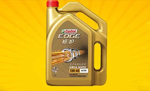 嘉实多机油 极护5W-40全合成机油