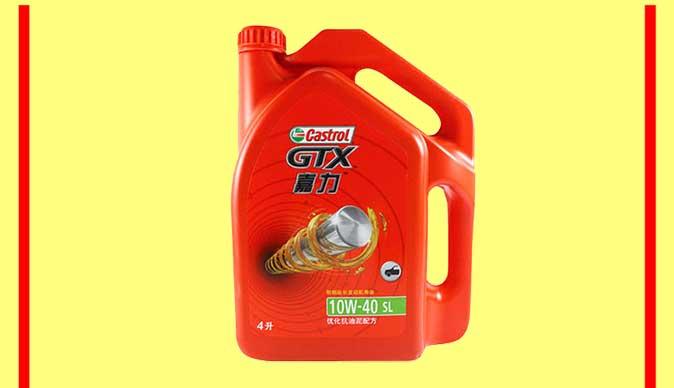 嘉力机油 润滑油SL 10W-40 4L