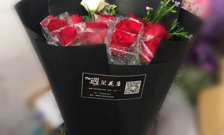 遇见花坊十一枝红玫瑰