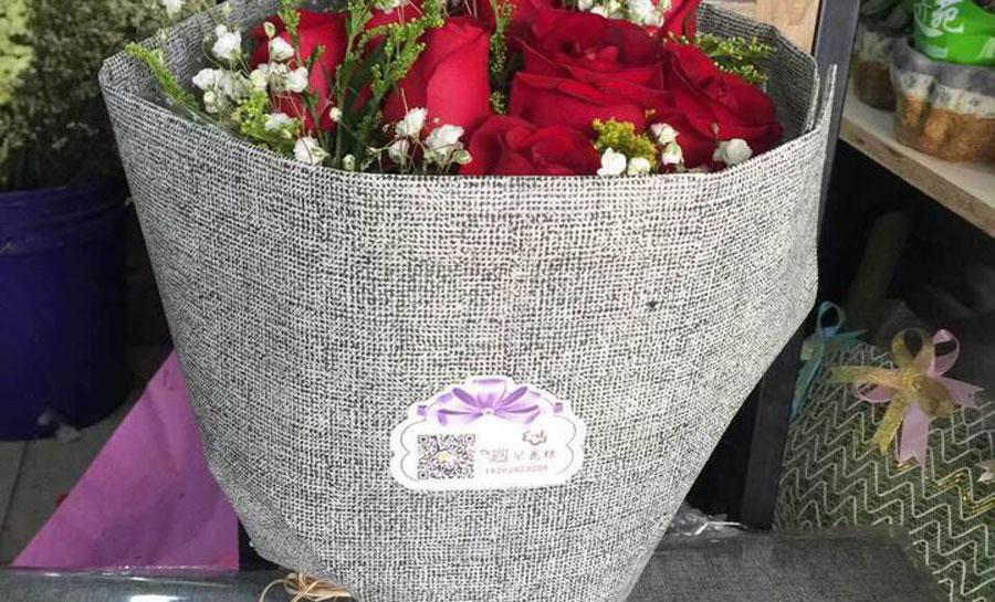 遇见花坊十一枝玫瑰